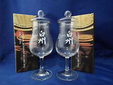 THE HAKUSHU SINGLE MALT WHISKY Nosing Glasses 2x With Box NEW