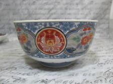 Imari bowl, multi color. made in Japan, 5.5 inch bowl