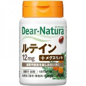 Asahi Dear Natura Supplements Lutein 30 days 30 Soft Capsules From Japan F/S