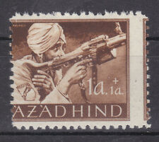 Nationales Indien / Azad Hind / Free India Mi. Nr. IA 1A+1A Machine Gunner MH