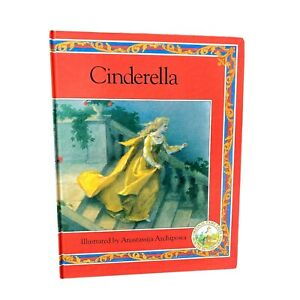 Cinderella Fairy Tales Story Illustrated By Anastassija Archipowa Hardcover 1990