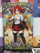 Boudica Craft Essence Star 4 FGO Fate Grand Order Arcade Mint