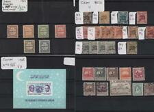 JORDAN: 1925-1965 Collection of Used & Unused Examples - 8 Stock Cards (31379)