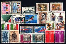 ITALIA REP. - 1971 - Annata Completa della Repubblica Italiana