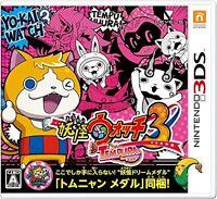 Brand new Nintendo 3DS Yo-kai Youkai Yokai Watch 3 Tempura w/Medal CTR-P-BY4J