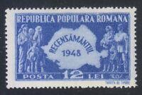 Romania 1948 MNH Mi 1093 Sc 678 Map,workers & children.Census **