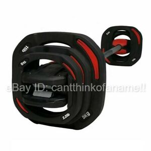 20KG Smart Bar Body Pump Weight Plate Set - Smart Barbell Dumbbell Les Mills