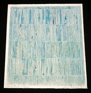 "1972 Hawaii Abstract Print A/P ""Waipio, Oahu"" by Allyn Bromley (b1928)(***)"