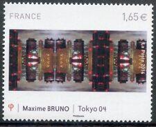 STAMP / TIMBRE DE FRANCE  N° 4837 ** ART / TABLEAU / PHOTOGRAPHE MAXIME BRUNO