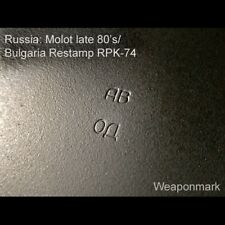 Weaponmark Bulgaria Russia Rpk selector marking etching etch stencil for 5.45X39