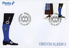 Faroes Faroe Islands 2017 FDC Faroese National Costumes II 2v Set Cover Stamps