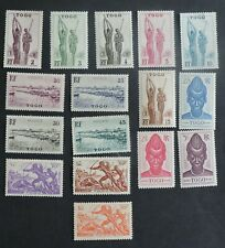1941 part set 16 of 26 from Togo 17 MH CV £20+