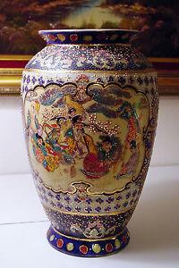 "12"" Gold Gilt Hand Painted Satsuma Oriental Vase"