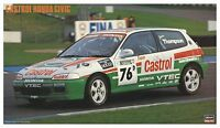 Hasegawa 20284 Castrol Honda Civic 1/24 scale kit New Japan