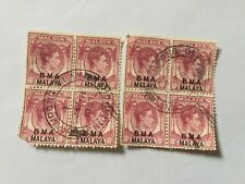 1945 Straits Settlements 10c Overprint  BMA 2 Block 4 Stamps