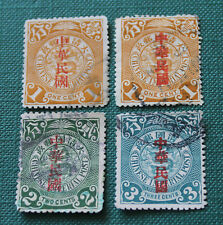 4 R O China Coiling Dragon Stamps  - Cancelled A