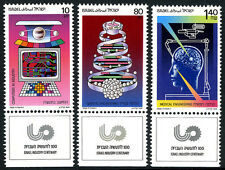 Israel 979-981 tabs, MNH. Industrialization.Computer technology,Engineering,1988