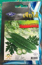 Kaddu 10 graines-CALEBASSE Dudi Dudhi bangladais Pani khodu Large Blanc