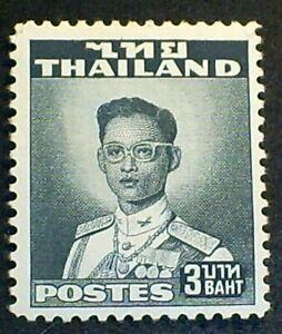 Thailand Scott #292 (1952) MHR OG F-VF