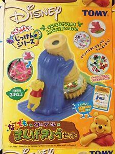 Tomy x Disney Winnie the Pooh Kaleidoscope Toy