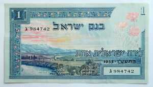 ISRAEL BANKNOTE 1 LIRA 1955 EXCELLENT CONDITION