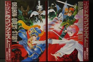JAPAN Hideo Takayashiki,Mutsumi Inomata novel LOT: Dragon Quest II 1~2 Complete
