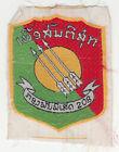 Wartime Laotian (Laos) 208th Volunteer Battalion Patch / Insignia (1512)