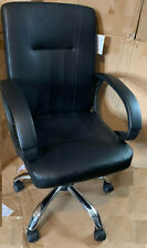 BLACK EXECUTIVE PU LEATHER OFFICE CHAIR COMPUTER CHAIR ADJUSTABLE HEIGHT