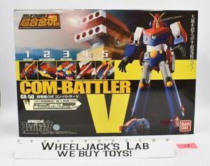 Com-Battler GX-50 #2 Soul of Chogokin 2009 Bandai SEALED MISB NEW Action Figure