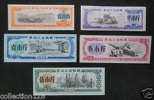 1978 China Heilongjiang Coupons A Set of 5 Pieces UNC