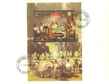 ABKHAZIA 1996 KOREA SCOUT JAMBOREE Foxhunt DOGS PLAYING POKER IMPERF MS FDC