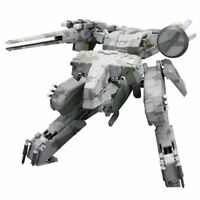 PSL Kotobukiya Metal Gear Solid Metal Gear REX 1/100 Scale Plastic Kit