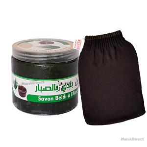Moroccan Black Soap Organic Aloe Vera Bath Hammam Exfoliating Mitt Kessa Glove
