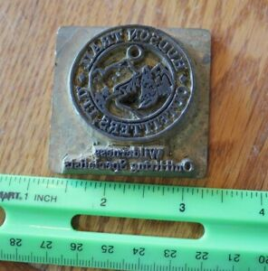 TJ Edwards Inc Brass Stamp Hudson Trail Outfitters Manufacturer Shoe Leather die