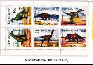 KYRGYZSTAN - 1998 DINOSAURS / REPTILES - MINIATURE SHEET MNH