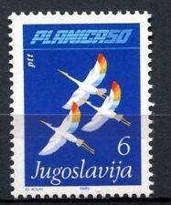 Mint Never Hinged/MNH Birds Yugoslavian Stamps