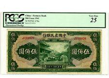 China . P-478a … 500 Yuan … 1941 … *Vf+* . Pcgs 25.