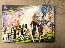 Wii U - GENEI IBUNROKU #FE Limited Fortissimo Fire Emblem JAPAN F/S