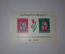 AFGHANISTAN JOURNEE DES FEMMES WOMEN'S DAY SCOUT 1961 MINISHEET OF 2 STAMPS