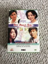 All About Eve (Ya Entertainment Korean Drama - Complete Series)