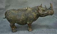 "14 ""Chine Bronze Ware Dynastie Palais Dragon Striation Rhinocéros Zun Statue"