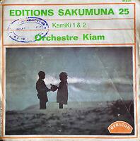 RARE AFRO SOUKOUS 7'' ORCHESTRE KIAM KAMIKI 1 & 2 OG FRENCH SAKUMUNA 25 AFRICAN