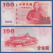 China TAIWAN  100 Yuan (2011) UNC  P. 1998