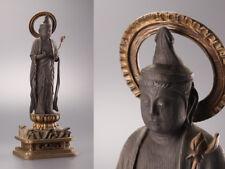 Japanese Japan,Buddhism wooden Buddha statue  Kannon Bodhisattva 35cm ぴ