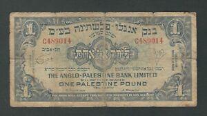 Israel - Palestine - One (1) Palestine Pound, 1938