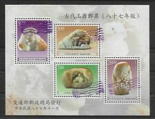 L3032 CHINA SOUVENIR SHEET ART