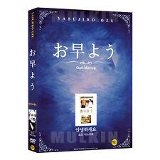 Good Morning (1959) DVD - Yasujiro Ozu, Keiji Sada (*New *Sealed *All Region)