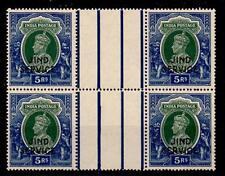 INDIA-JIND SGO85 1942 5r GREEN & BLUE GUTTER BLOCK OF 4 MNH