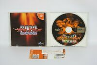 Dreamcast PSYCHIC FORCE 2012 Spine * Sega dc