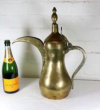 A Huge Antique Islamic Arabic Dallah Coffee Pot Vintage Tin Lined